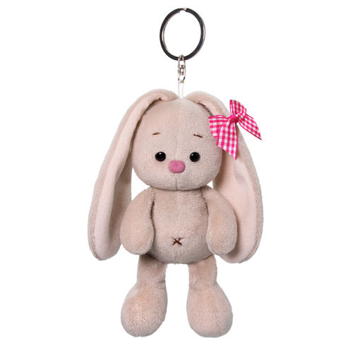 Zaika Mi key ring with pink bow